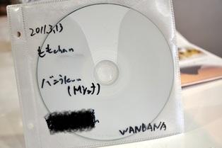 もも 誕生会2010 033CDR