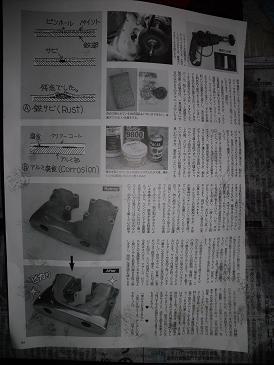 DSCF0369.jpg