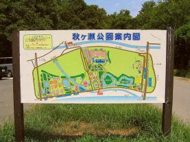 2004_08_14_01.jpg