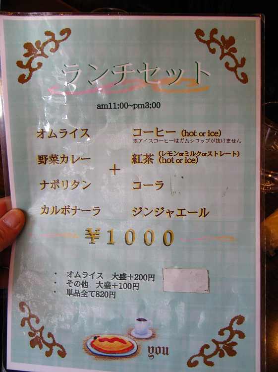 20080120_091I.jpg