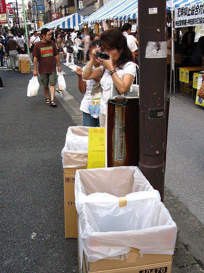 20080829_266.jpg