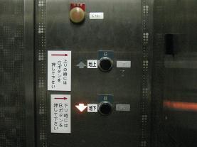 20080920_315.jpg