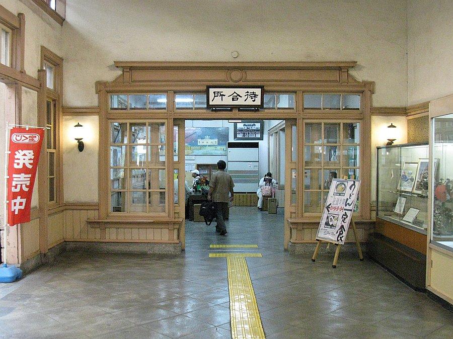 20080921_488.jpg