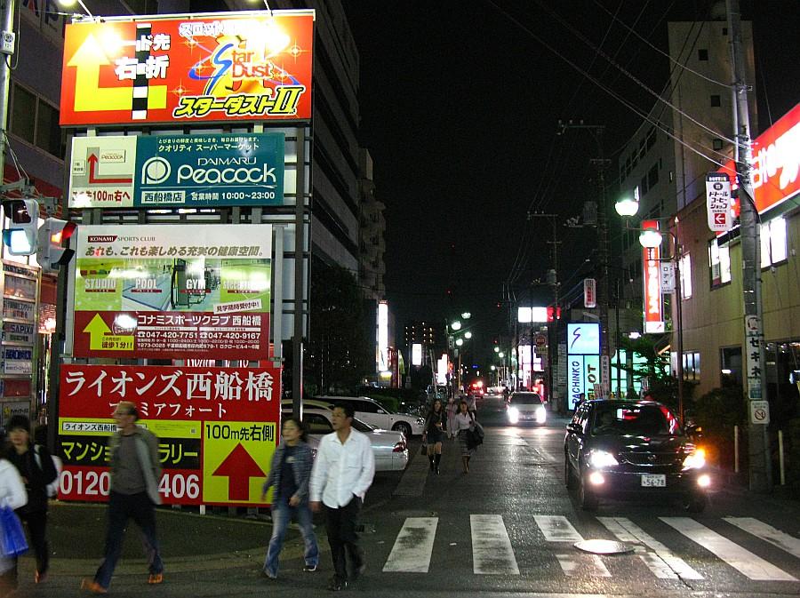 20081005_178.jpg
