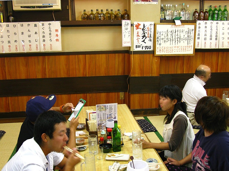 20081005_190G.jpg