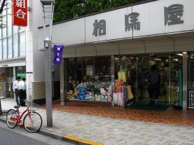 20081007_318B.jpg