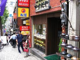 20081007_455.jpg