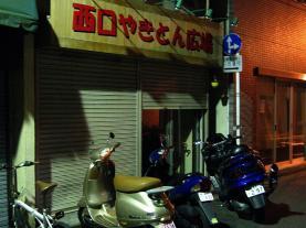 20081018_639AA.jpg