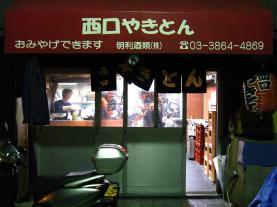 20081018_684.jpg