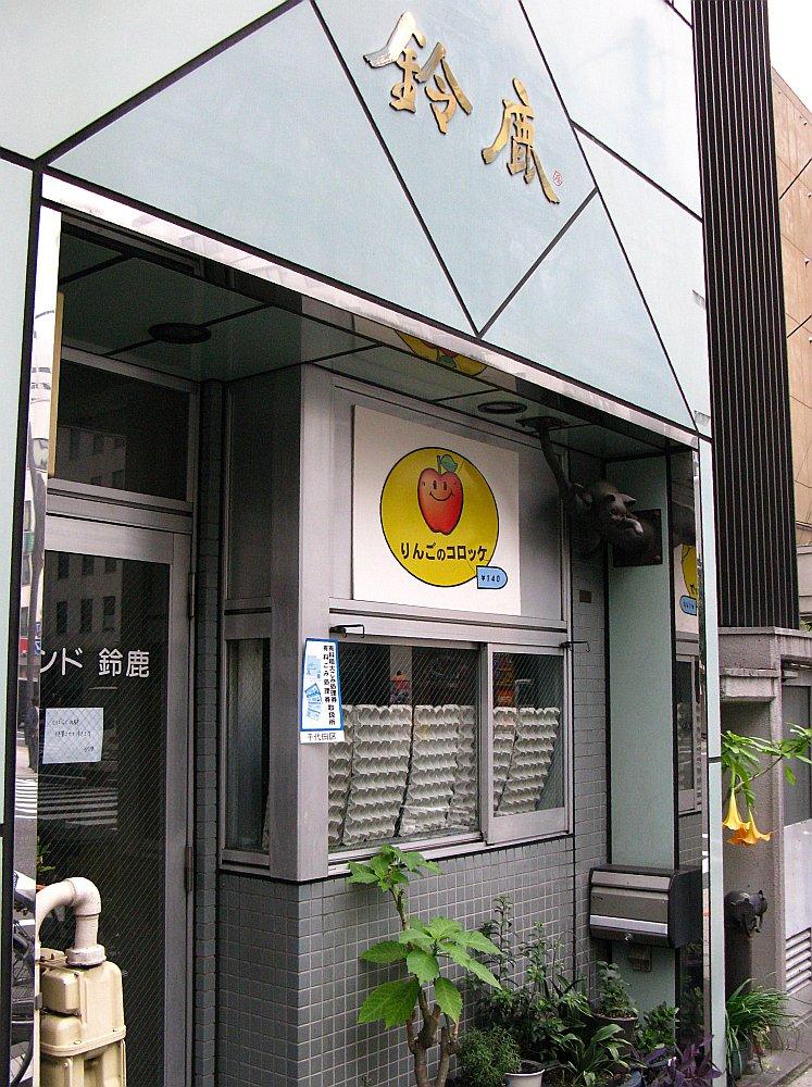 20081026_084.jpg