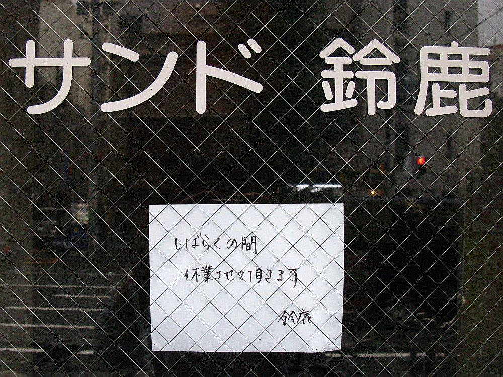 20081026_085.jpg