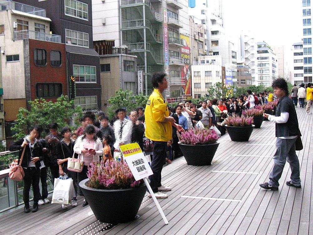20081026_164-.jpg