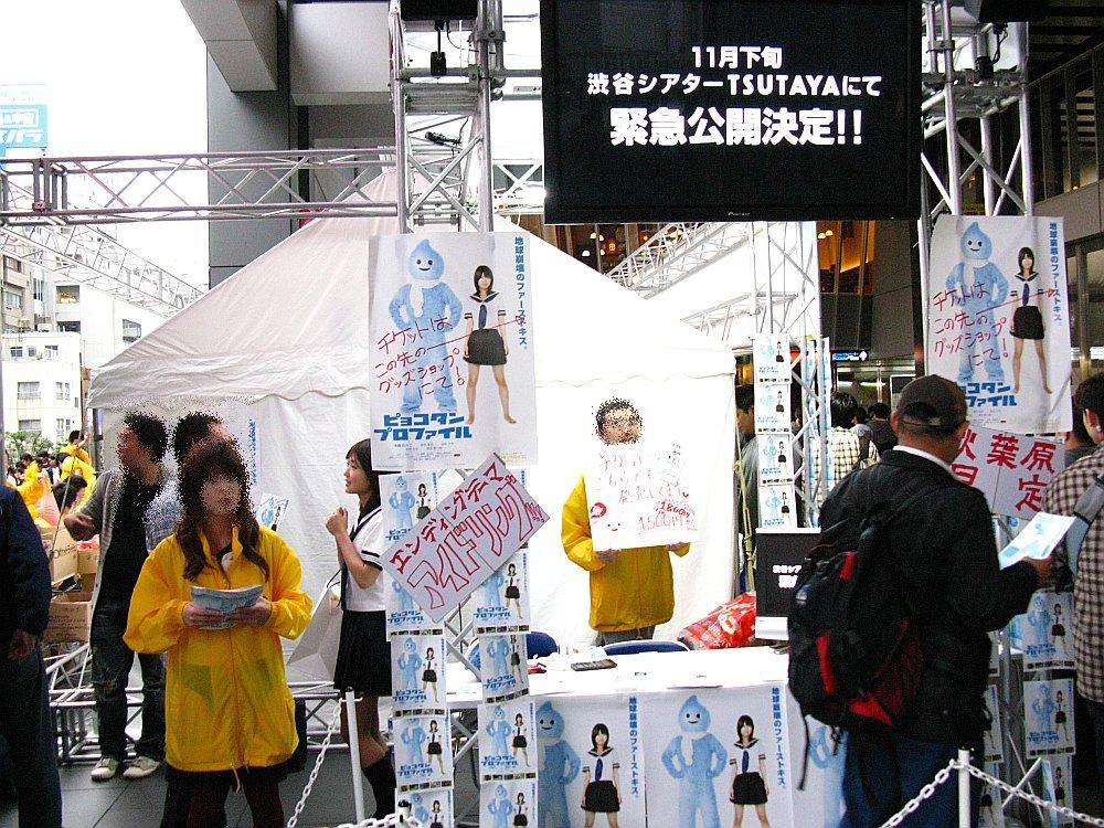 20081026_167.jpg