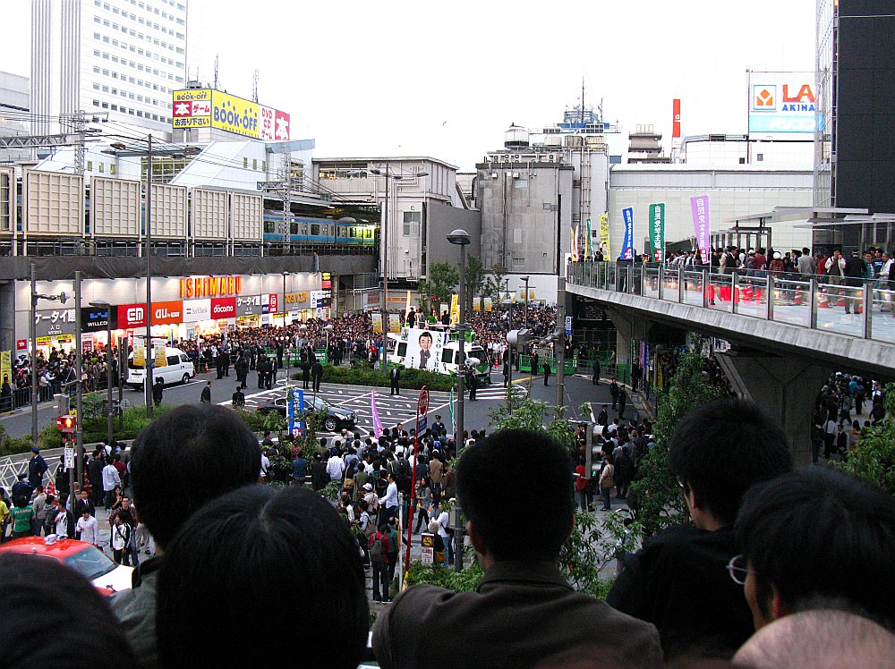 20081026_177.jpg