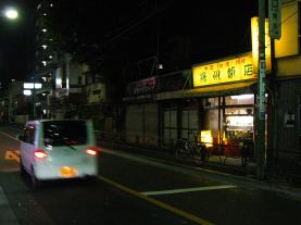 20081102_017-.jpg