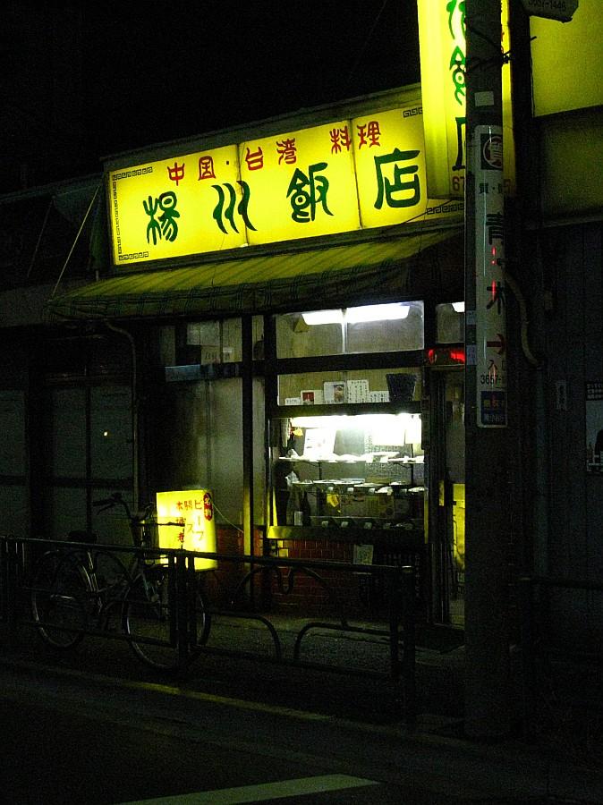 20081102_017D.jpg
