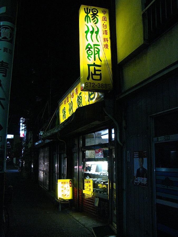 20081102_019.jpg