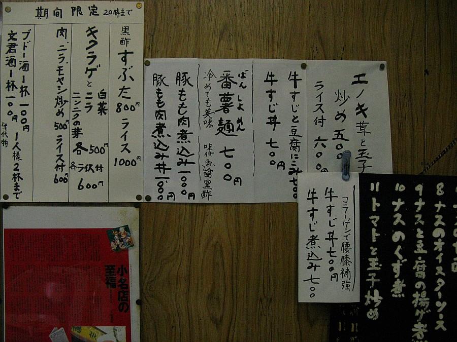 20081102_031DB.jpg