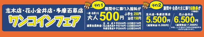 20081109_0.jpg
