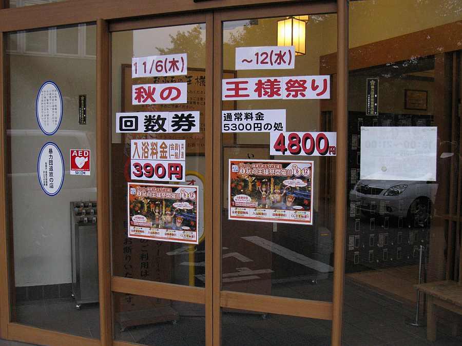 20081109_135A.jpg