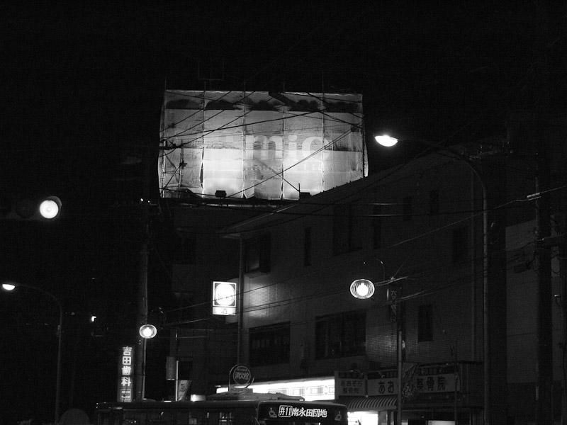1_night-visions7.jpg