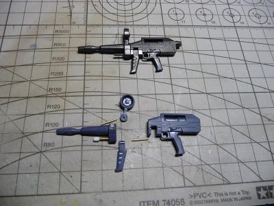 G-3ビームライフル