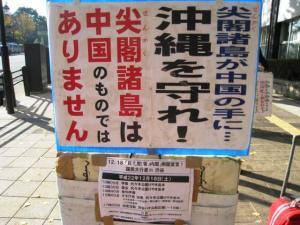 22.12.5東京 032