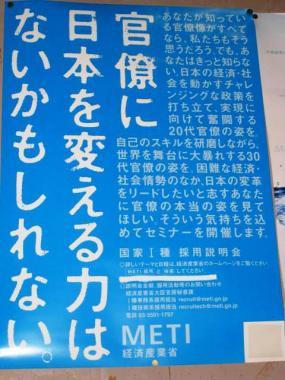 22.12.5東京 079