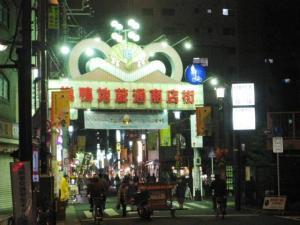 22.12.5東京 085