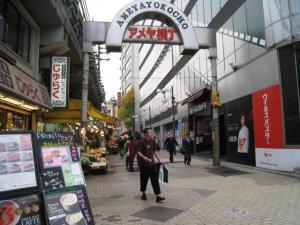 22.12.5東京 122
