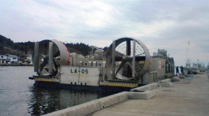 輸送用エアークッション艇