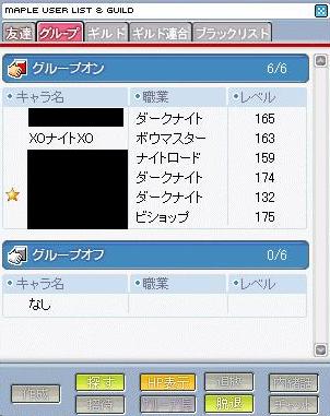 2009y01m25d_100454593.png