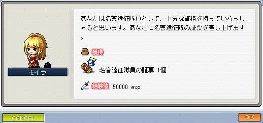 2009y02m01d_112754515.png