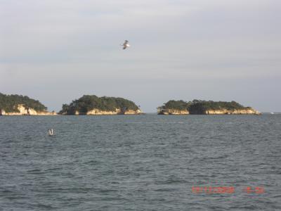 Matsushima!