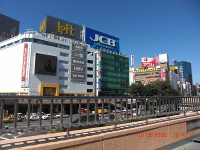 Sendai Station!