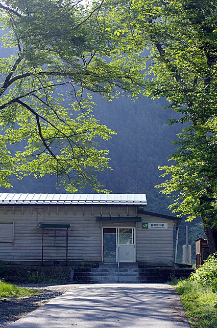 nakagawasyoka