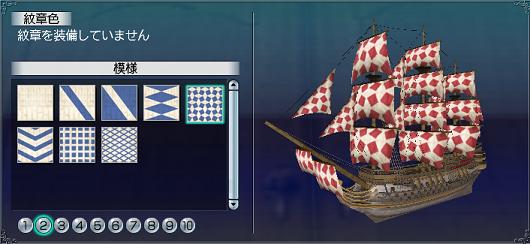 帆塗料その3-4