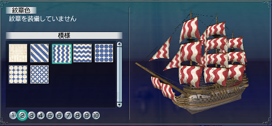 帆塗料その5-2