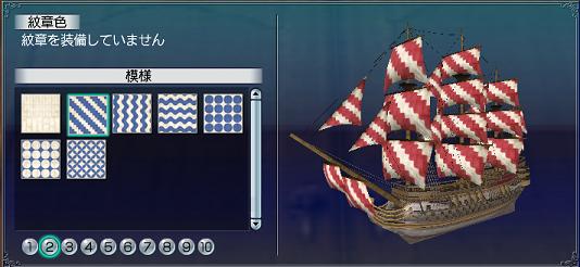 帆塗料その5-1