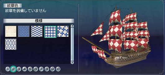 帆塗料その7-3