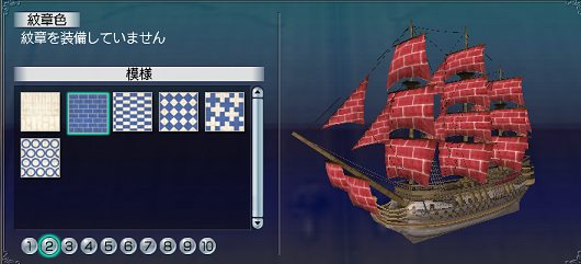帆塗料その7-1