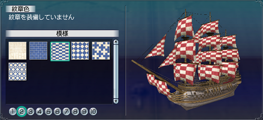 帆塗料その7-2