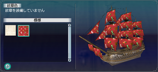 特殊帆塗料その9