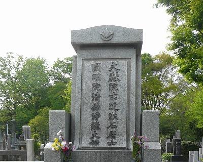 夏目漱石先生