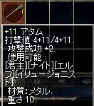 11ata1121.jpg