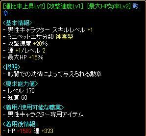 0101首称号UP3