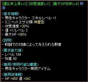 20090126.jpg