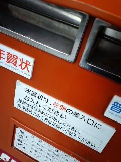 moblog_aa9c87af.jpg