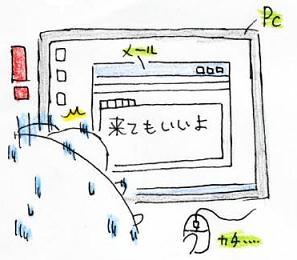 20090613-08.jpg