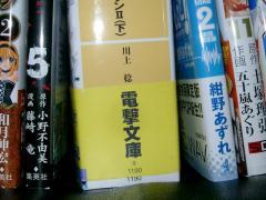 IMGP1348.jpg